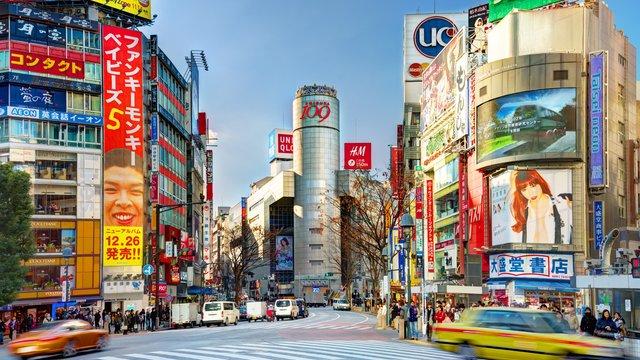 109: Ein Wahrzeichen von Shibuya