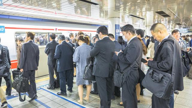Wann ist in Tokio Rushhour?