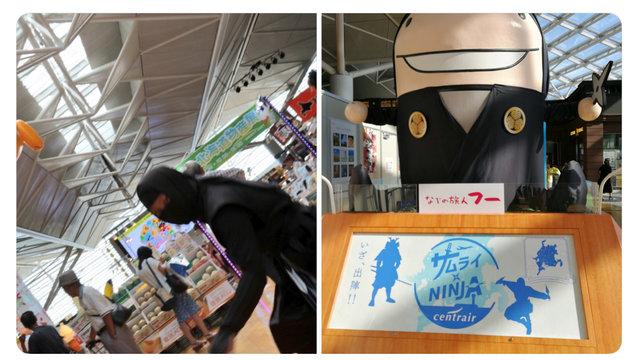 Willkommen im Samurai-Ninja-Flughafen