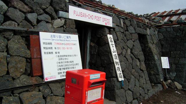 Die Poststelle auf dem Fuji-Gipfel