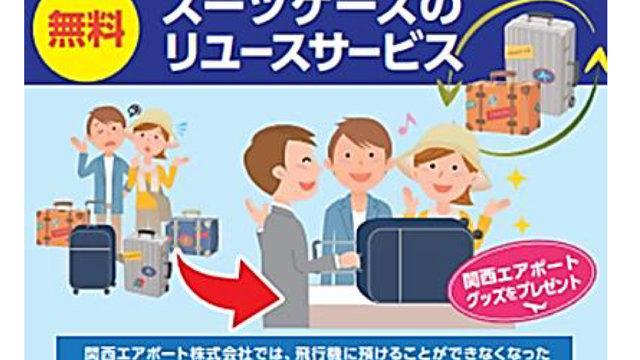 Japans Flughäfen haben ein Kofferproblem