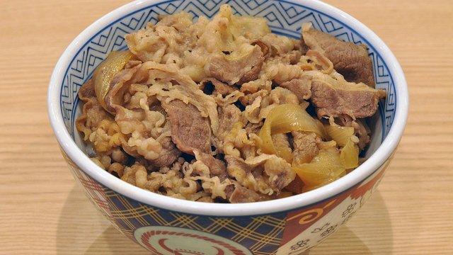 Gyūdon: Ein japanischer Food-Klassiker