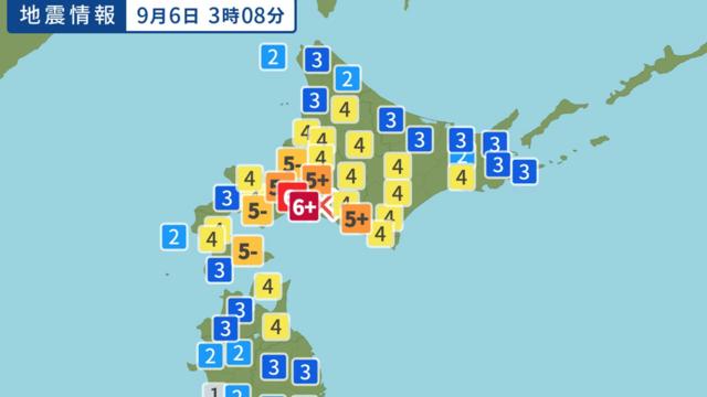 Nach dem Beben in Hokkaido
