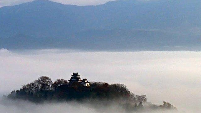 Ōno-jō: Das Schloss im Himmel