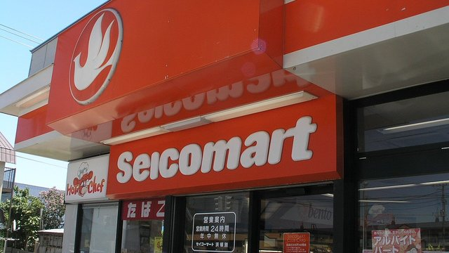 Seicomart: Hokkaidos erdbebensicherer Minimarkt