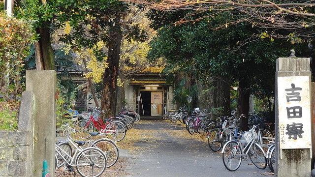 Das 105-jährige Studentenwohnheim in Kyoto
