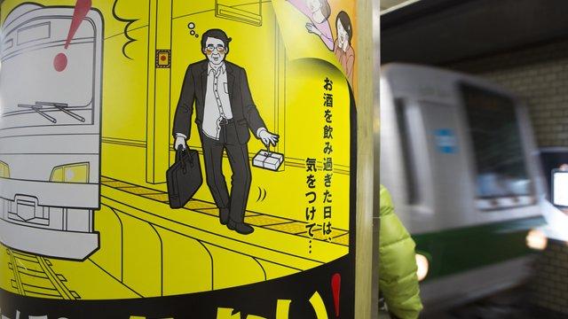 Der Makel im sauberen Tokio