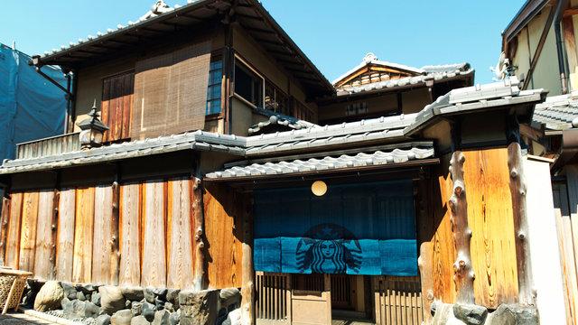 Ein Machiya, ein Schrein und ein Bahnhof: Starbucks in Japan