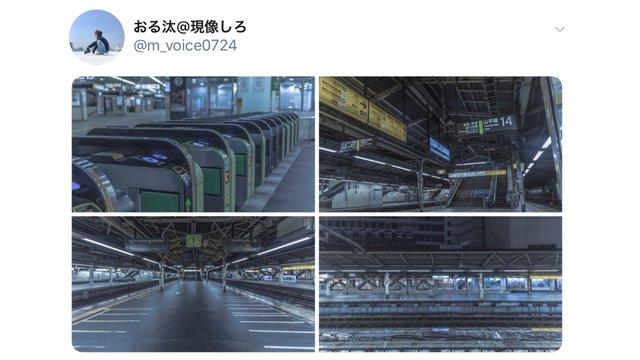 Ein menschenleerer Bahnhof Shinjuku