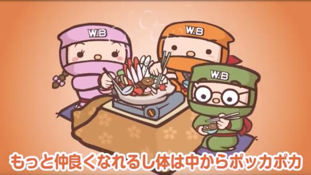 5 Tipps für den japanischen Winter ohne Zentralheizung