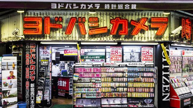 Günstig einkaufen: Tax-Free in Japan wird noch attraktiver