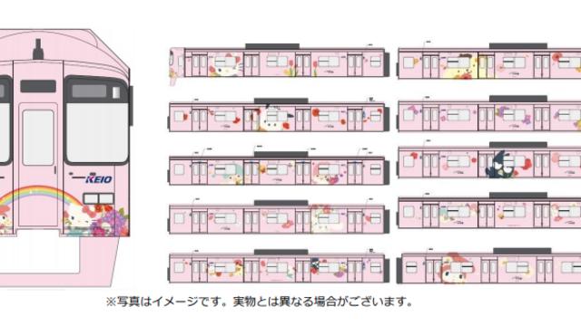 Tokio hat einen «Hello Kitty»-Zug
