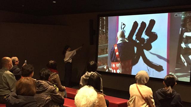 災: Das Schriftzeichen des Jahres 2018