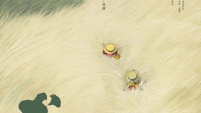 Eine poetische Hommage an Totoro