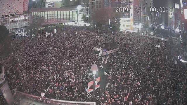 Japans grösstes Neujahrsfest