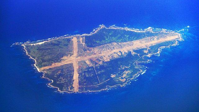 Mageshima: Die abgeschottete Insel