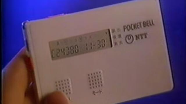 Pocket Bell: Das Kultobjekt der 90er-Jahre