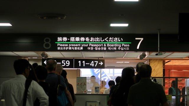Ab dem 7. Januar gilt die Sayonara-Tax