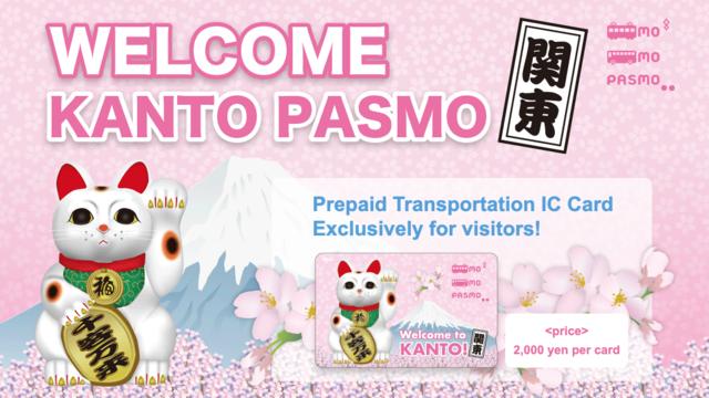 Die PASMO-Fahrkarte im neuen Design