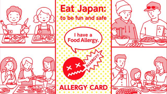 Essen: Die Allergie-Karte für Japan