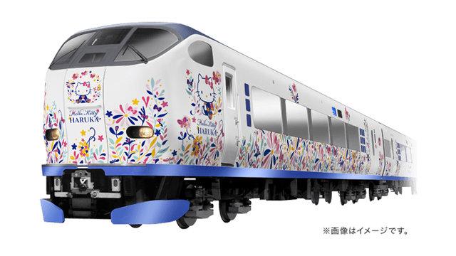 Nach der Landung im «Hello Kitty»-Zug nach Kyoto