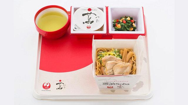 Eine Guide-Michelin-Speise für die JAL-Flüge