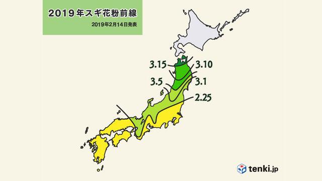 Heuschnupfen in Japan: Die Pollenkarte