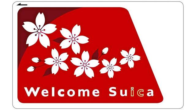 Welcome SUICA: Eine neue Bahnkarte für Touristen