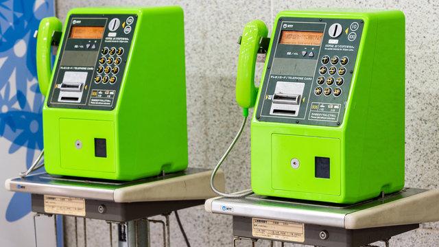 Das öffentliche Telefon: Japans Lebensversicherung