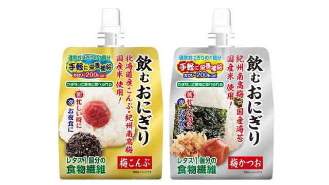 Das Onigiri-Getränk