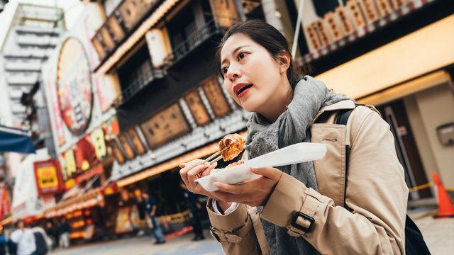 Die Kultur des «Tabe-aruki»