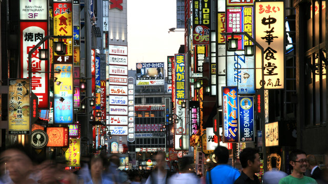 Mit «Easy Japanese» durch Japan