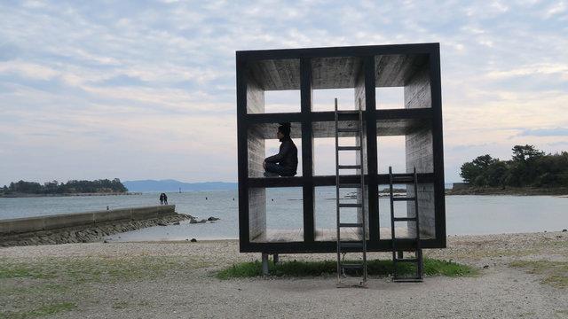 Sakushima: Die vergessene Kunstinsel