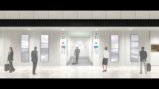 Hightech-Toiletten im Flughafen Narita