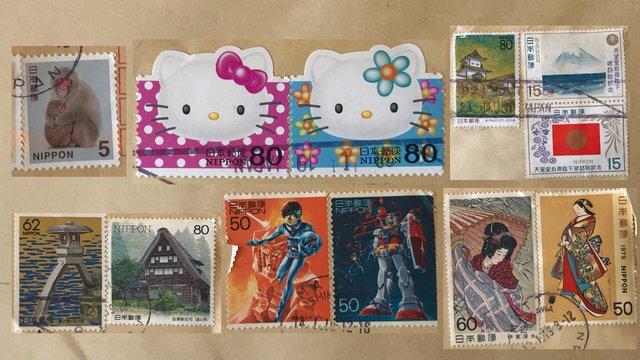 Japans Liebe zur Briefmarke