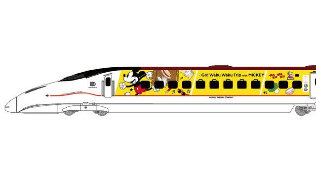 Der Mickey-Mouse-Shinkansen