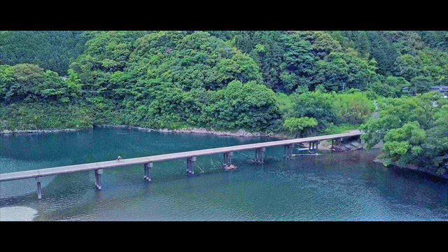 Die einzigartigen Brücken von Shimanto