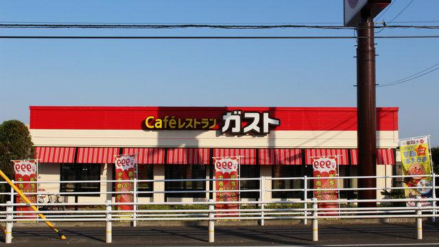 Die Kultur der «Famiresu»: Japans Familien-Restaurants