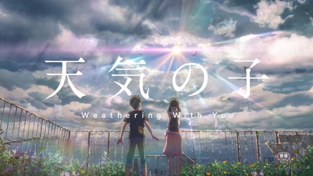 «Tenki no ko»: Der zweite Trailer zum neuen Anime des «Your Name»-Machers