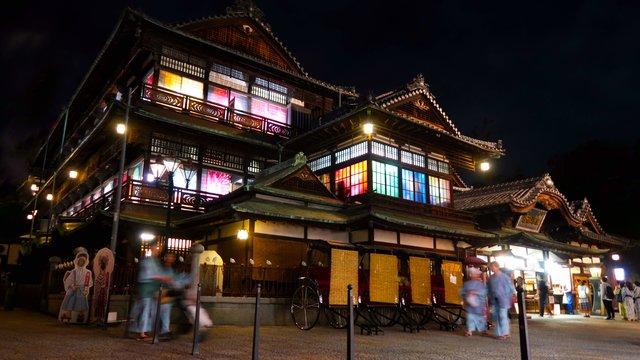 Dōgo-Onsen: Das verzaubernde Badehaus