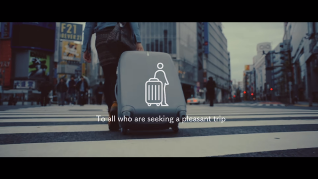 Ecbo Cloak: Die neue Gepäckaufbewahrung in Japans Städten