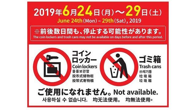 Ende Juni wird Osaka im Ausnahmezustand sein