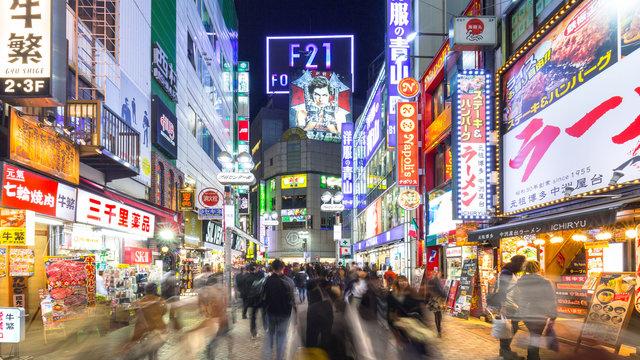 Japans grösste Herausforderung