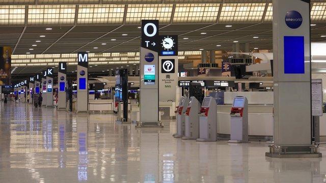 Narita: Der Flughafen der Zukunft