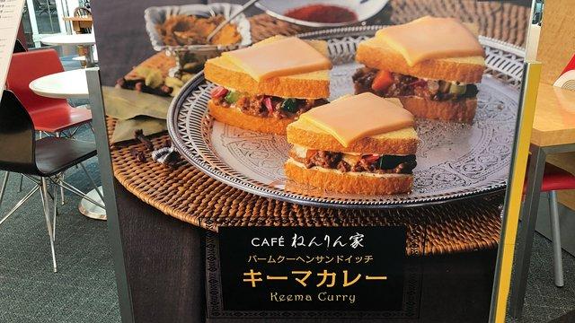 Das Baumkuchen-Sandwich