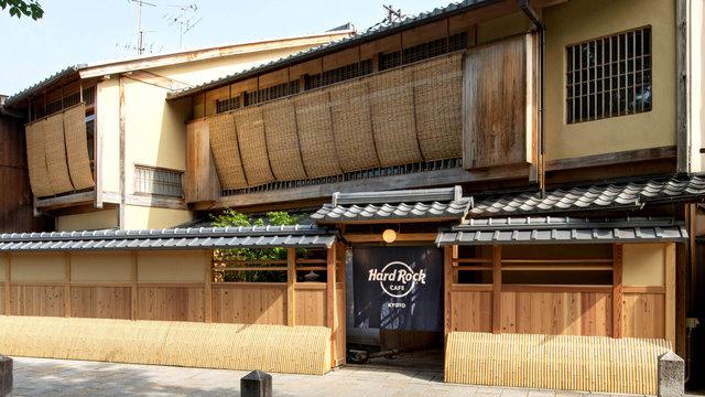 Ein elegantes Hard Rock Café für die alte Kaiserstadt Kyoto