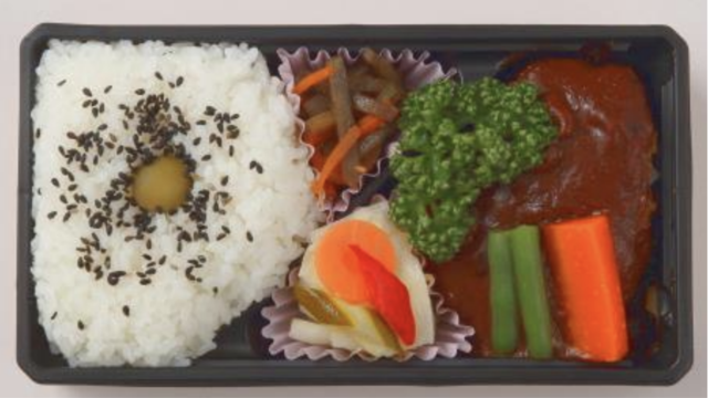 Japans Liebe zur Obento-Lunchbox