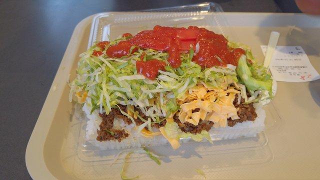 Okinawa: Der Geburtsort von Taco-Rice