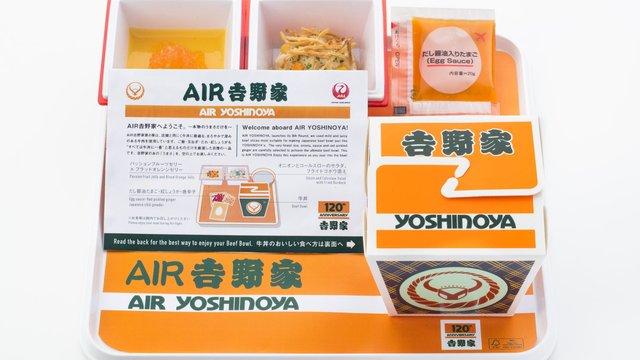Air Yoshinoya: Gyūdon auf den Langstreckenflügen von JAL