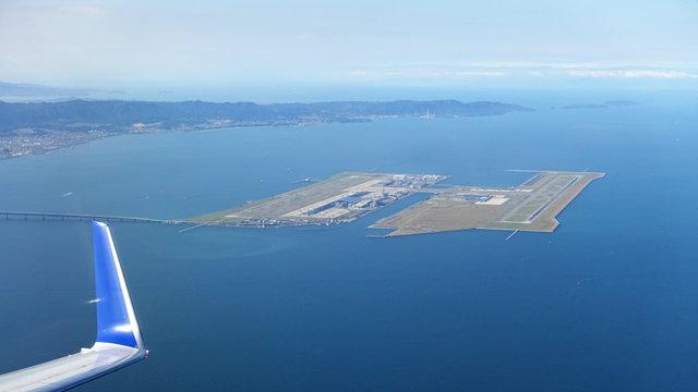 Fünf Flughafen-Inseln in Japan